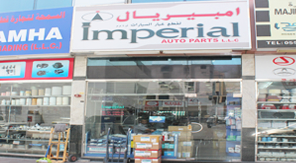 AL-Shamali Auto Parts Group
